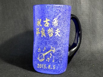 琉球グラス(泡)彫刻