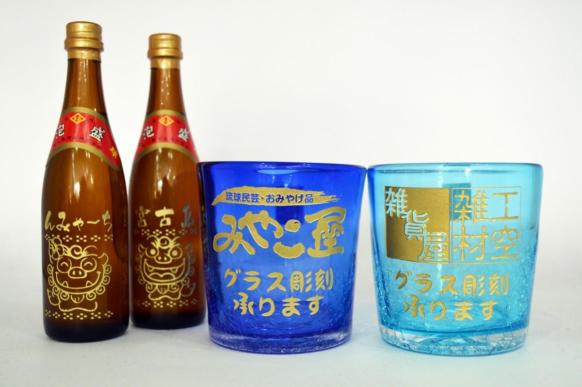 琉球グラス彫刻