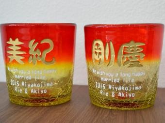 琉球グラス彫刻(2色分け)