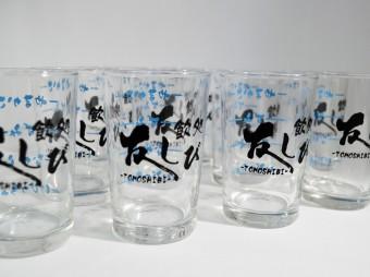 オトーリグラス 開店祝い