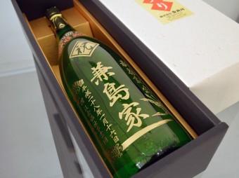 祝いボトル・オトーリグラス彫刻