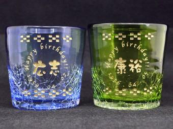 誕生日ギフト 琉球グラス彫刻