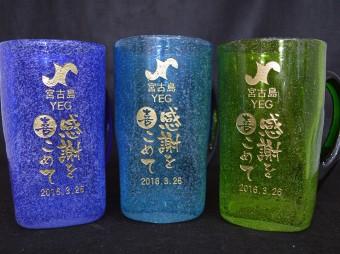 琉球グラスジョッキ彫刻