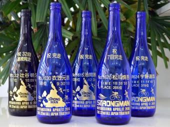 2016トライアスロン完走記念ボトル