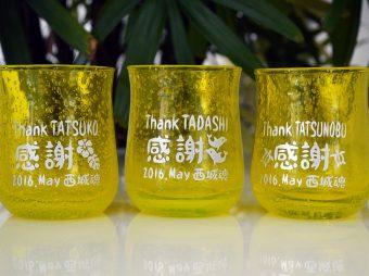 琉球グラス彫刻 泡グラス(黄色)