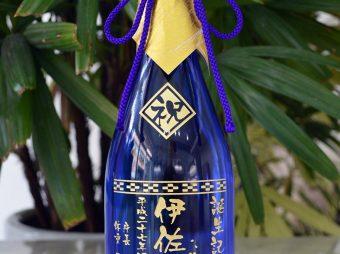 誕生記念ボトル 豊年4合瓶