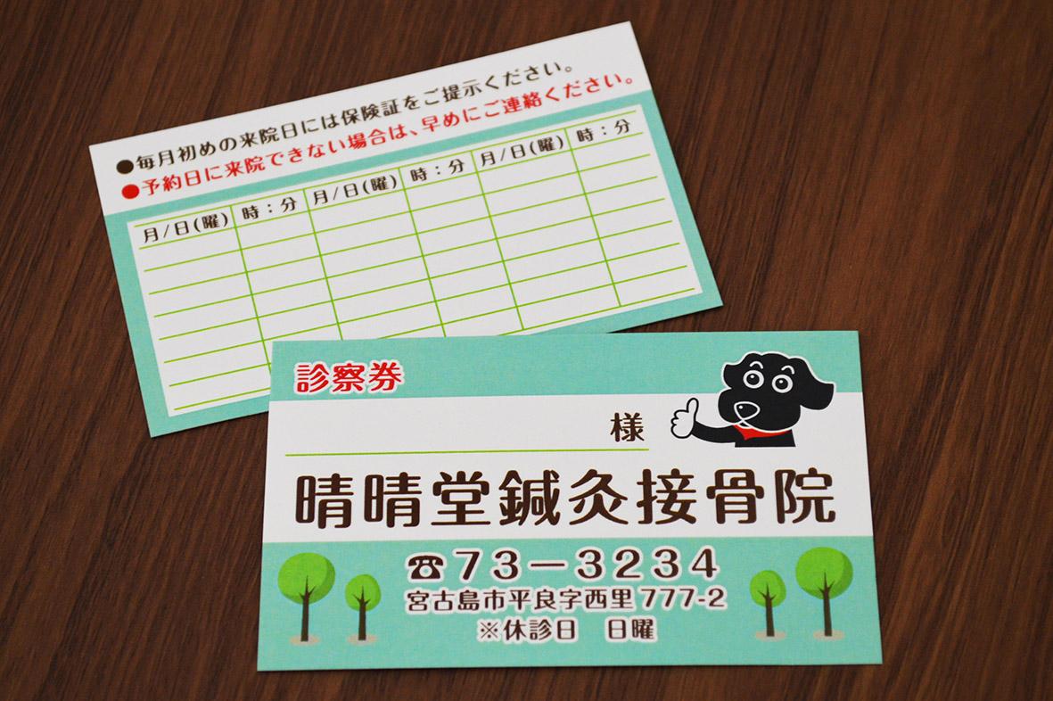 DSC_0572★