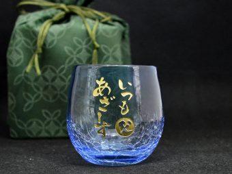 父の日 琉球グラス彫刻
