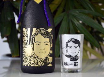 似顔絵入りボトル・オトーリグラス彫刻