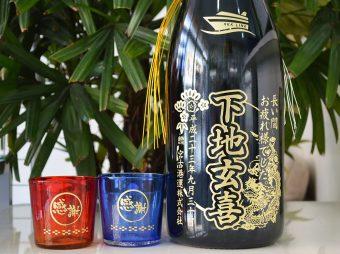 宮古港運㈱様 ボトル・グラス彫刻