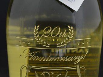 ADish様 20周年記念ボトル