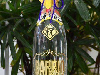 BARRIO Brand様 オープン記念ボトル