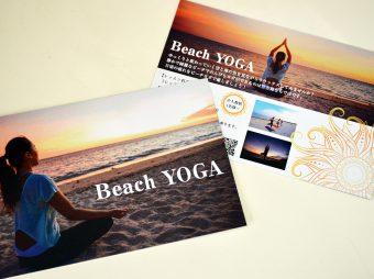 Beach YOGA フライヤー印刷