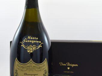 ドン・ペリニヨン 誕生日ボトル