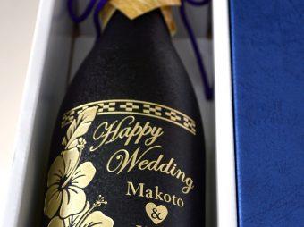 結婚祝い 泡盛ボトル彫刻