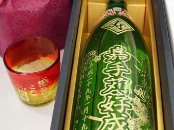 還暦祝い 金粉ボトル・琉球グラス彫刻