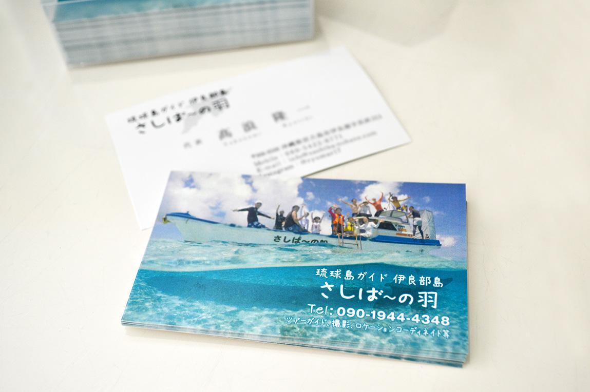 DSC_0224★