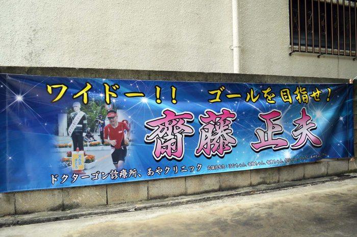 DSC_0993★