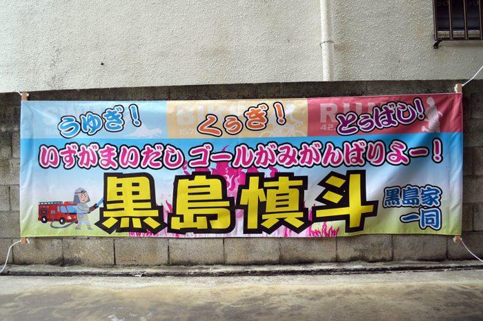 DSC_0005★