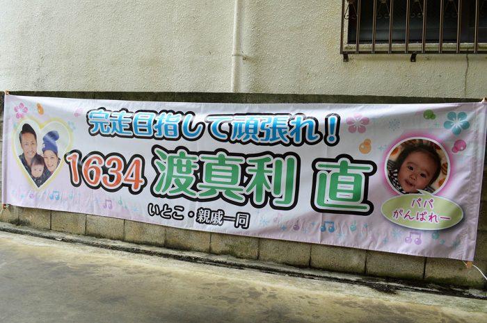 DSC_0066★