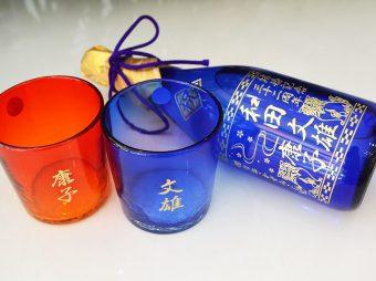 豊年4合ボトル・琉球グラスセット