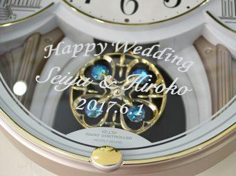 琉球グラス・壁掛け時計 名入れ