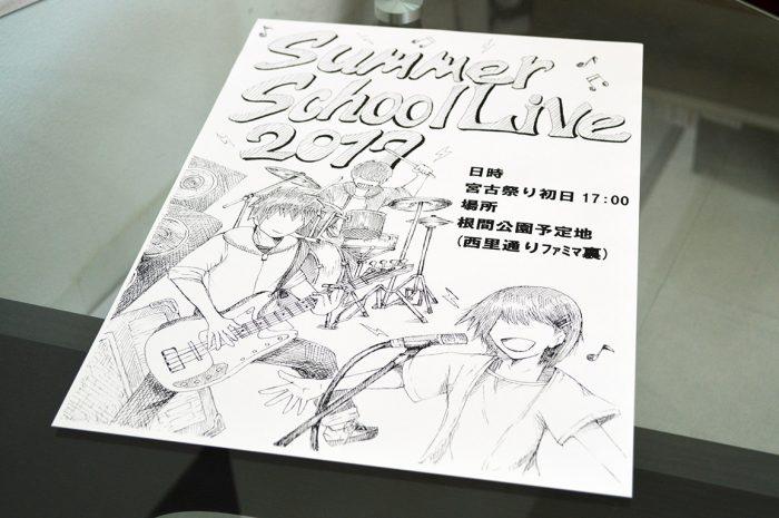 DSC_0323★