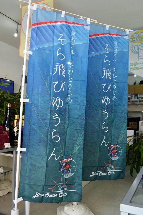 DSC_0524★