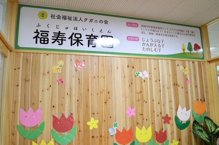 DSC_0041★