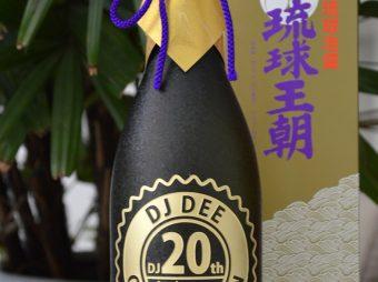 記念ボトル彫刻