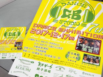 第7回 DANCE EXHIBITION ポスター・フライヤー・チケット