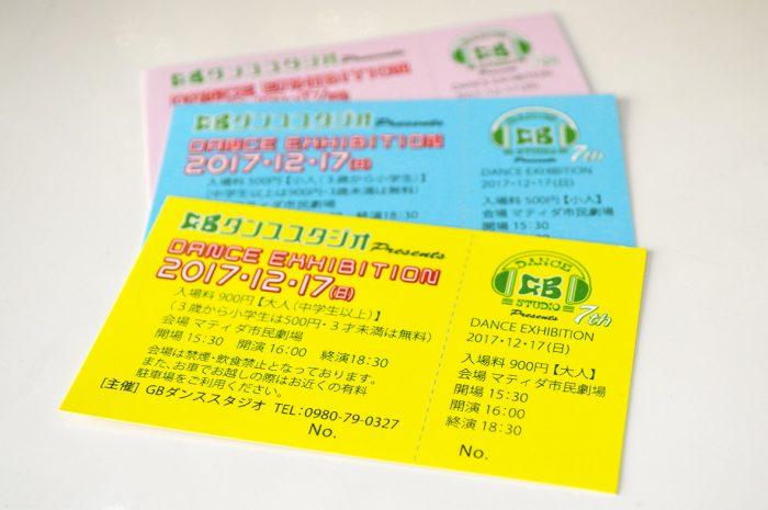DSC_0038★