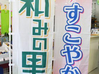 DSC_0060★