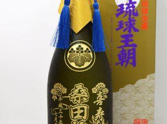 喜寿祝いボトル彫刻