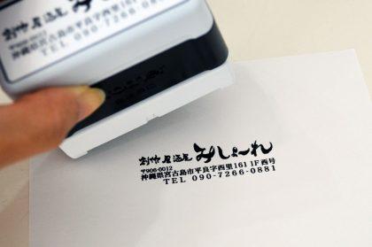 DSC_0701★