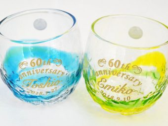 還暦祝い 琉球グラス彫刻