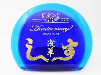 周年祝い 琉球ガラス盾彫刻