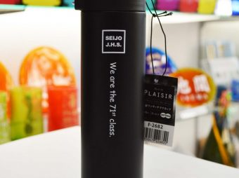 ステンレス水筒 UVプリンタ加工