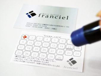 フランシェル様 スタンプカード