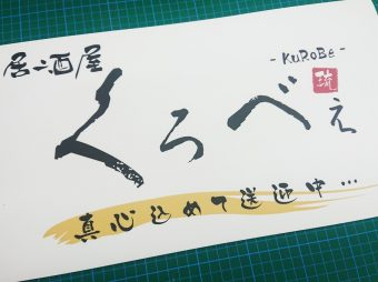 ★補正DSC_0352