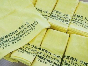 記念タオル印刷