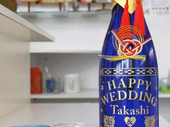 結婚祝い ボトル&ペアグラス彫刻