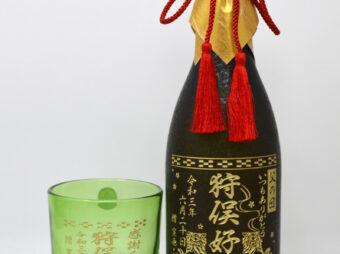 ボトル・グラス彫刻