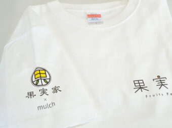 Tシャツプリント 果実家