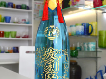 ボトル彫刻 成人記念